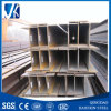 ASTM Steel H Beam / Steel Structure Beam Jhx-Ss6016-T