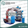 Six Color High Speed Letterpress Printing Machine