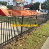 American Residental Steel Tube Fence