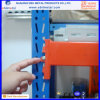ISO & CE High Quality Industrial Storage Long Span Shelf
