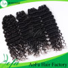 7A Grade 100% Indian Virgin Remy Hair Human Hair Weft