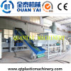 PP Rope Recycling Pelletizing Machine