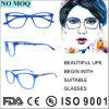 Italian Eyewear Brands China Wholesale Optical Frame