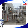 Fruit Pulp Ultra High Temperature Pipe Type Sterilizing Machine