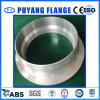 Extra-High Voltage Long Weld Neck 5083-H112 (PY0029)