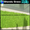 8800dtex Near to Natural Grass Garden Synthetic Turf