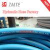 Steel Wire Braid Rubber Wash Hose