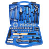 "56 PCS 1/2"" Drive 1/4"" Drive Socket Tool Set (MG10056)"
