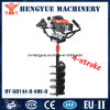 High Efficiency Safety Operation Small Gasoline Ground Drill