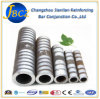 20# Carbon Steel Cold Extrusion Press Rebar Coupler