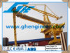 Grain Screw Type Ship Unloader