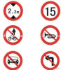 Red Prohibition Traffic Signs