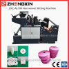 Ultrasonic Non Woven Slitting Machine Zxc-A1700