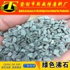 95% Adsorption Natural Clinoptilolite/ Activated Zeolite/Green Zeolite for Water Treatment