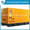 Silent Type 30kw 38kVA Generator with ATS