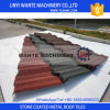 High Quality Sand Coated Roof Tiles Supplier to Singapore From China