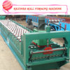 Roller Shutter Slat Roll Forming Machine