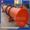 Hzg Rotary Drum Vacuum Dryer
