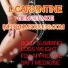 Weight Loss Slimming Medicine Levocarnitine GMP Factory Levocarnitine FDA Approved