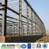 Prefabricated Home Steel Structure Building Workshp or Warehouse
