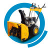 Best Price Ce Approved Snow Blower