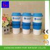 Disposable Plastic Coffee Cup Set, Plastic Coffee Cup with Silicon Lid, Plastic Coffee Cups with Handles
