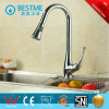 Hot Modern Design Kitchen Mixer
