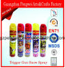 Popular Trigger Gun Snow Spray for Christmas, Festival, Carnival, Party