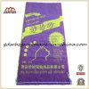 BOPP Film-Laminated Plastic Packaging PP Woven Cat Litter Bag / Sack