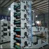 Dbry-320 Medicine Box Label Printing Machine