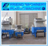 PC Series Strong Plastic Crusher Machine