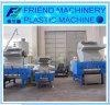 PC Series Strong Plastic Crusher Machine