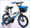 Kids Toy Kids Bike, Children Bike (NB-016)