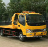 6 Wheel JAC Road Block Removal Truck 3t Wrecker