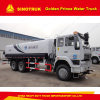 2000L Sinotruk Golden Prince 6X4 Water Truck