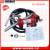 DC12V24V Portable Electric Oil Transfer Pump