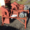 Portable Small Hammer Crusher for Mineral Ore Crushing