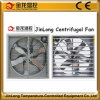 Jinlong Centrifugal Type Shutter System Exhaust Fan/Box Fan