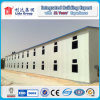 Steel Prefabricated Temporary House Portacabin Labor Camp