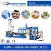 Plastic Extruder for PP Sheet (HFSJ120/33-700B)