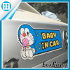 Customized Car Vinyl Sticker with Your Design