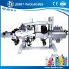 Automatic Food Cosmetic Bottle Double-Sided Sticker Label Labeling Machinery