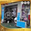8 Colour Timing Belt Flexographic Printing Machine