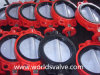 Wafer Type Butterfly Valve (D71X-10/16)