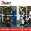 High Quality Wrap Shrink Film Printing Machine Printing Soft Material