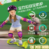 Latest Mini Smart Children Scooter Electric Hoverboard