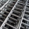 High Quality Concrete Reinforced Steel Bar Welded Wire Mesh