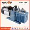 Rotary Vane Pump Micro Vacuum Pump