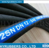 Low Price SAE100 R1at Hydraulic Hose High Pressure