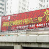 Citysize OEM Outdoor Ad Carrier Tri-Vision Billboard